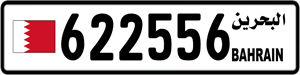 622556