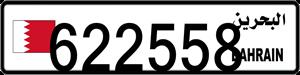 622558