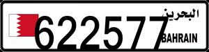 622577
