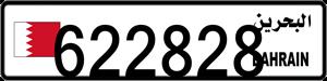 622828