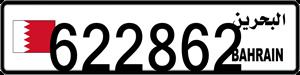 622862