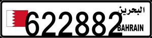 622882
