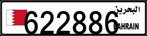 622886