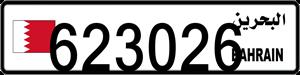 623026