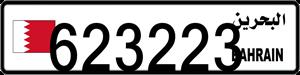 623223