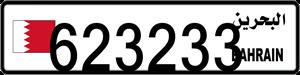 623233