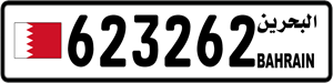 623262