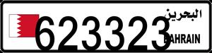 623323