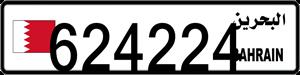 624224