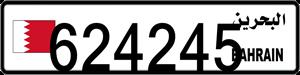 624245