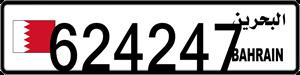 624247