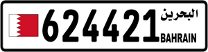 624421