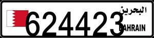 624423
