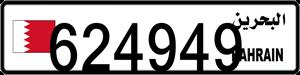 624949