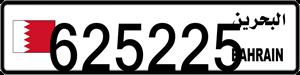 625225