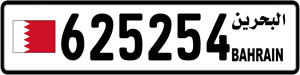 625254