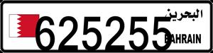 625255