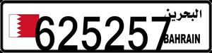 625257