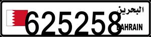625258