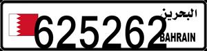 625262