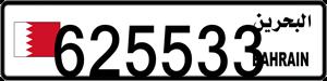 625533