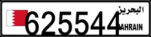 625544
