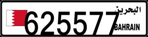625577