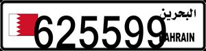 625599