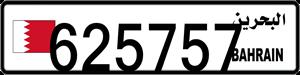 625757