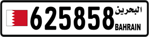 625858