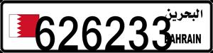 626233
