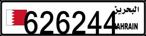 626244