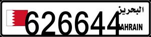626644