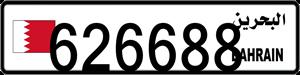 626688