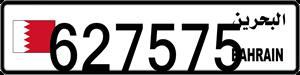 627575