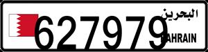 627979