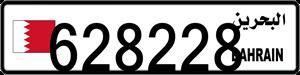 628228