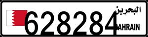 628284