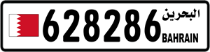 628286