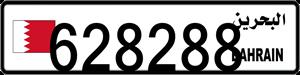 628288