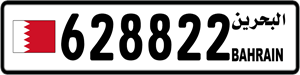 628822