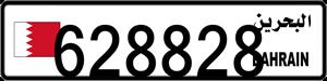 628828