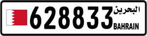 628833