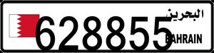 628855