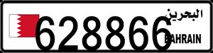 628866