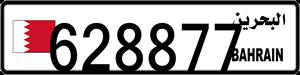 628877