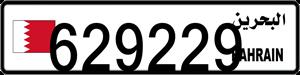 629229