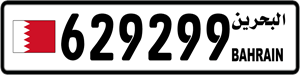 629299