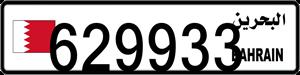 629933