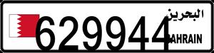 629944